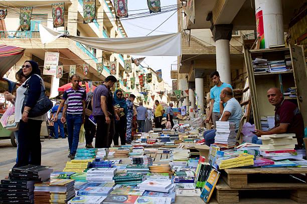 Al mutannabi Street in Baghdad